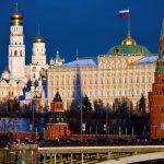 ЕКСКУРЗИЯ ДО МОСКВА 2018!
