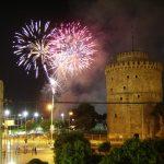 Нова година 2019 в Солун