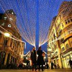 СЪРБИЯ- Нова година 2020 в БЕЛГРАД- City Hotel Belgrade 4*
