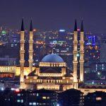 Най-доброто от Турция – Одрин, Истанбул, Анкара, Кападокия, Коня, Анталия🚌✈