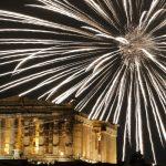 Нова година 2019 в Атина