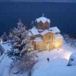 """Нова година в Охрид - хотел """"Метропол"""" ****- 3 нощувки"""