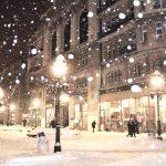 СЪРБИЯ- Нова година 2020 в БЕЛГРАД- City Hotel Belgrade 4* – 3 нощувки