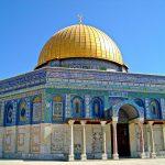 Златна есен в Израел - екскурзовод и водач на български!