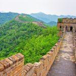 Гранд тур на Китай, Хонг Конг и Макао