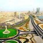 БАХРЕЙН- Райска градина сред Персийския залив!