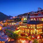 Хонг Конг, Макао и Тайван