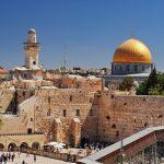 ИЗРАЕЛ- 4 нощувки- История и настояще
