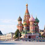 РУСИЯ- МОСКВА- градът на златните куполи!