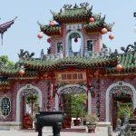 Екскурзия във ВИЕТНАМ - тайнствената красота на Виетнам
