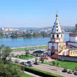 РУСИЯ- Москва и езерото Байкал!